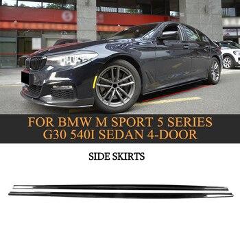 Serat Karbon Sisi Rok Bumper Celemek Pintu Dekorasi untuk BMW Seri 5 G30 M Sport Sedan 4 Pintu 540i 2017 2018 2019
