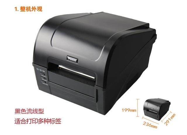 Nueva Original C168 203 dpi impresora de código de Barras