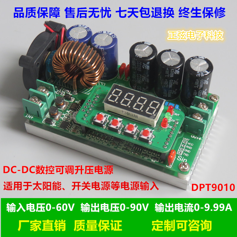 Numerical Control DC-DC Boost 600W Module Adjustable DC Power Supply Constant Voltage and Current Meter mathematics numerical analysis and scientific computing