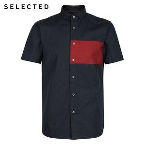 Image 5 - اختيار الرجال الصيف التباين اللون الأعمال عادية قصيرة الأكمام قميص S