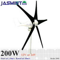 200W Wind Turbine Generator 12V/24V 2.0m/s Low Wind Speed Start, 5 3 blades 650mm for home use , street light system