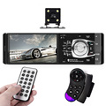 Universal 1 Din HD Car Radio Player With Rearview Camera 4.1 Inch Auto Video Player Bluetooth Remote Control Stereo AUX FM USB