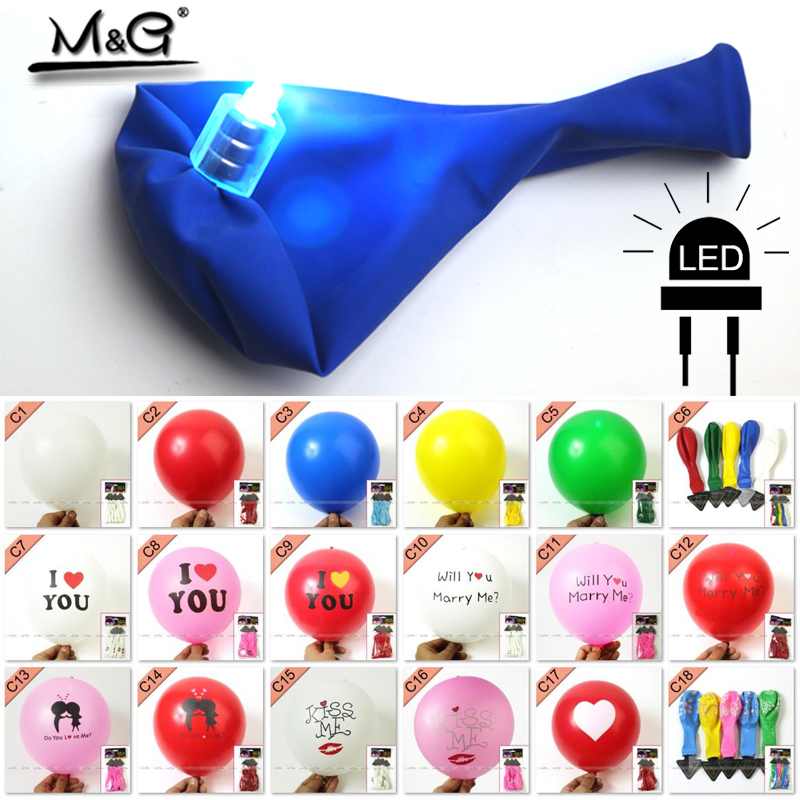 100PCS 12inch led balloons for wedding event birthday party easter christmas dec