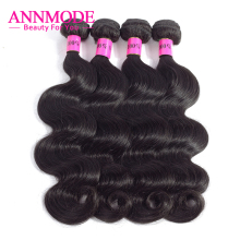 Annmode Brazilian Body Wave for a piece Free Shipping Natural Color 100g Non-remy Human Hair Weaving can buy 3 or 4 bundles