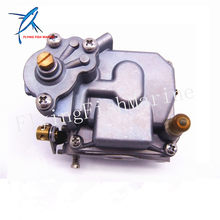Popular Outboard Carburetor-Buy Cheap Outboard Carburetor lots from