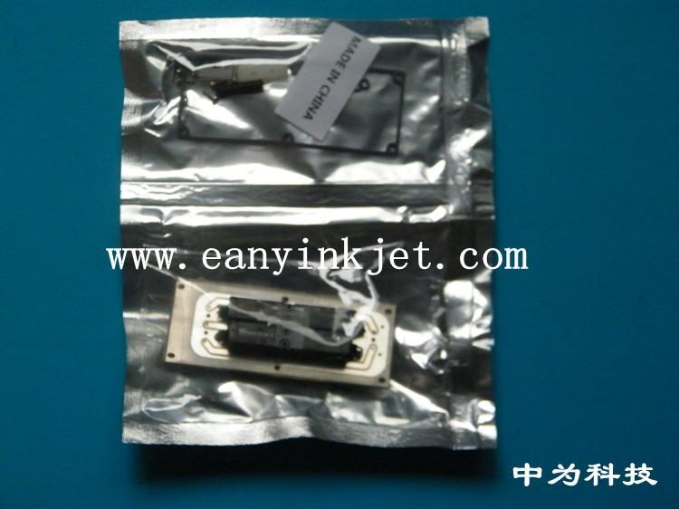 VJ valve module-3