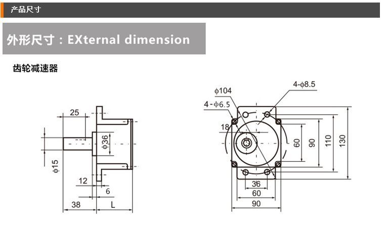 Ratio K Quality Steel Heat Treatment 90mmX90mm Size Gearbox Micro-Reducer 5GN