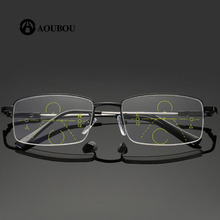 Multifocal intelligent Automatic zoom Half shelf Look far Read newspapers metal Multifunction reading glasses    AB870