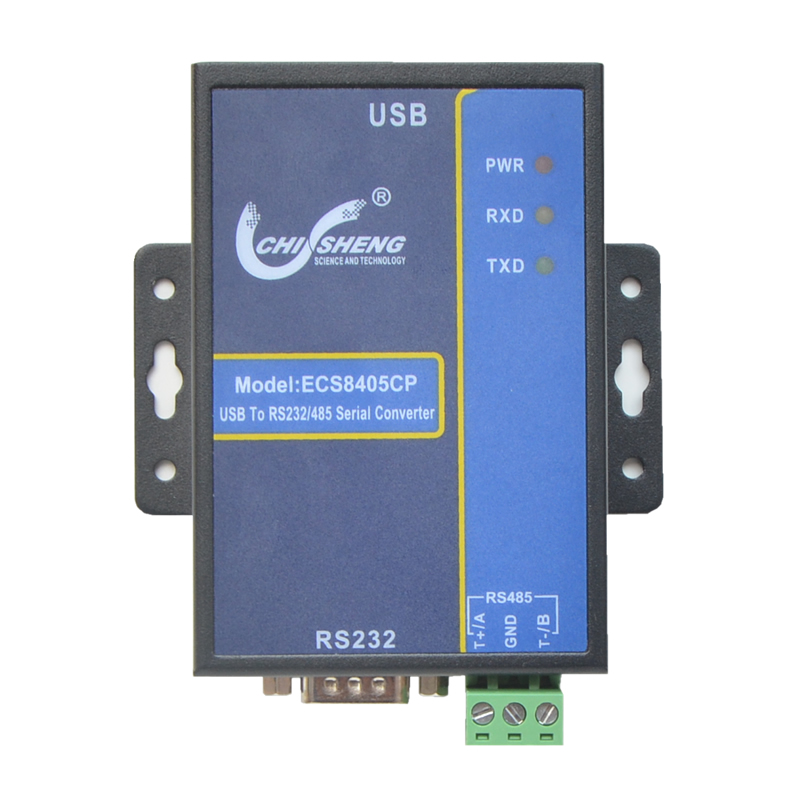 все цены на ECS8405CP Industrial Grade USB to RS232/485 Serial Line USB Turn COM Photoelectric Isolation Type онлайн