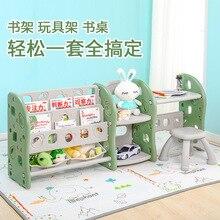 Детская мебель для шкафа, Детская стойка для хранения игрушек, детская книжная полка, детский игрушечный шкаф meuble rangement enfant estanteria infantil