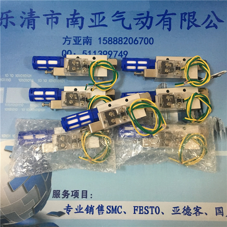 CV-15HSCK CONVUM Vacuum generator Ejector Air source pneumatic component product development practices that matter