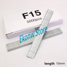 F15 Staples only for Electric nail gun stapler electric power stapler tool include 5000 pcs