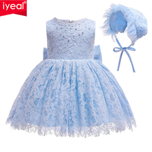 цены на IYEAL Baby Girl Baptism Dress  Ivory Sky Blue Toddler Infant Girl Christening Gown Lace Embroidered Cape Hat for 0-24 Months