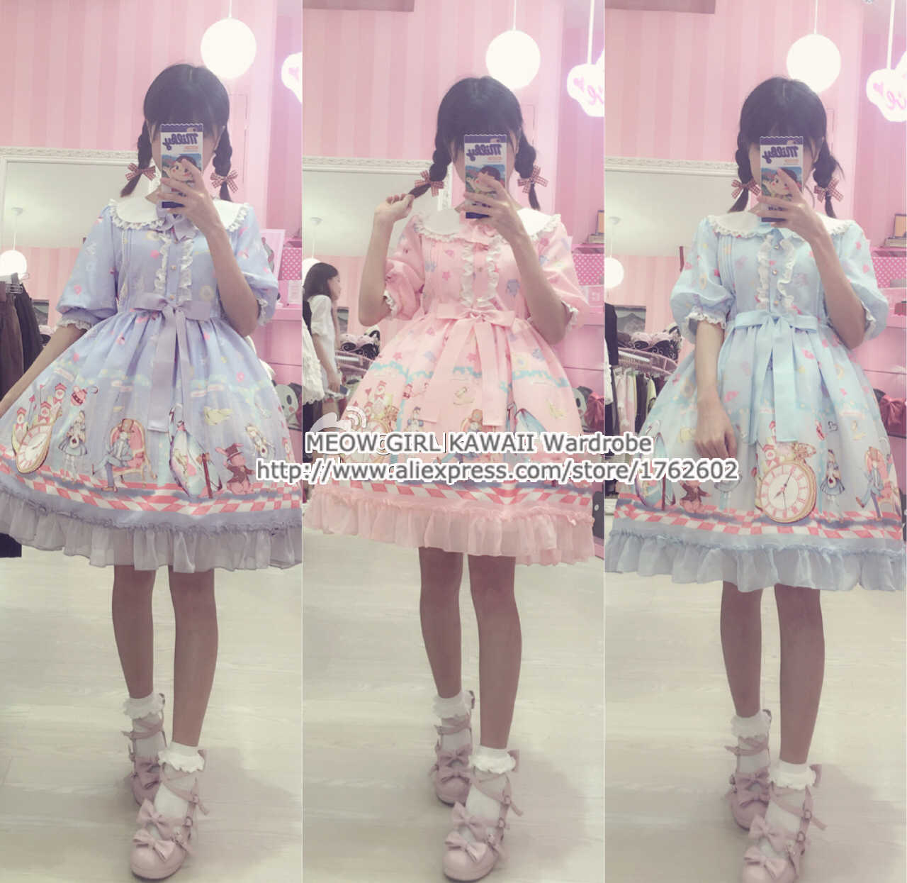4a9e0d927a893 Detail Feedback Questions about Super Cute To Alice Alice in ...