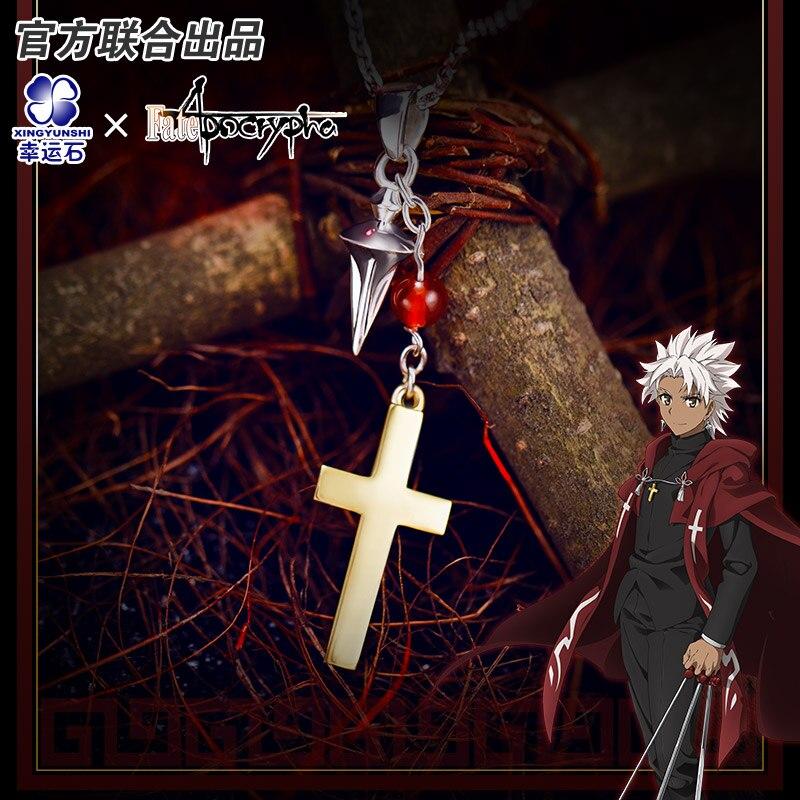 Destin Apocrypha Anime pendentif argent 925 Sterling Manga rôle morbey Amakusa Shirou Tokisada Cosplay figurine nouveauté