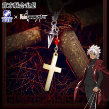 Fate Apocrypha Anime Hanger Zilver 925 Sterling Manga Rol Mordred Amakusa Shirou Tokisada Cosplay Action figure NIEUWE Aankomst(China)