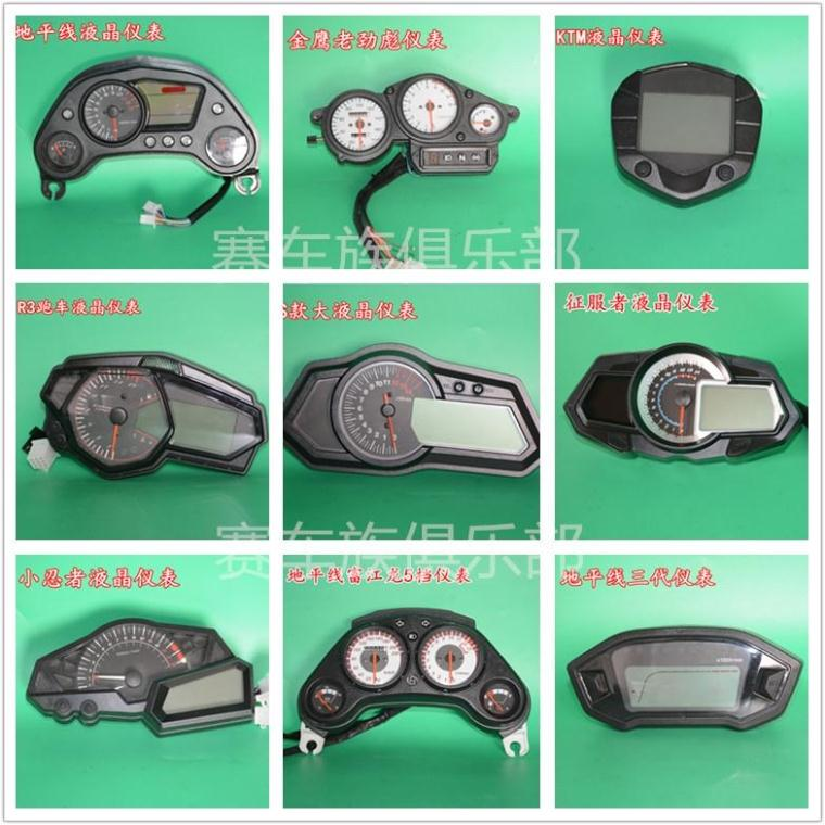 modified M3 CBR150 CBR125R 125cc 150cc R3 GT YCR CBR MOTOGP street bike motorcycle odometer speedometer Free Shipping modified akrapovic exhaust escape moto silencer 100cc 125cc 150cc gy6 scooter motorcycle cbr jog rsz dirt pit bike accessories