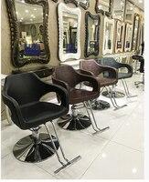 Special hair salon hair salon chair. Fashion haircut beauty care stool hydraulic rotating chair lift