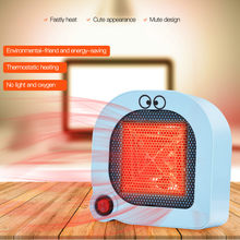 Mini Handy Heater Fan Warm Air Electric Heaters Fast Heating Portable Hand Feet Heater Winter Warmer For Office Home Bedroom 47(China)