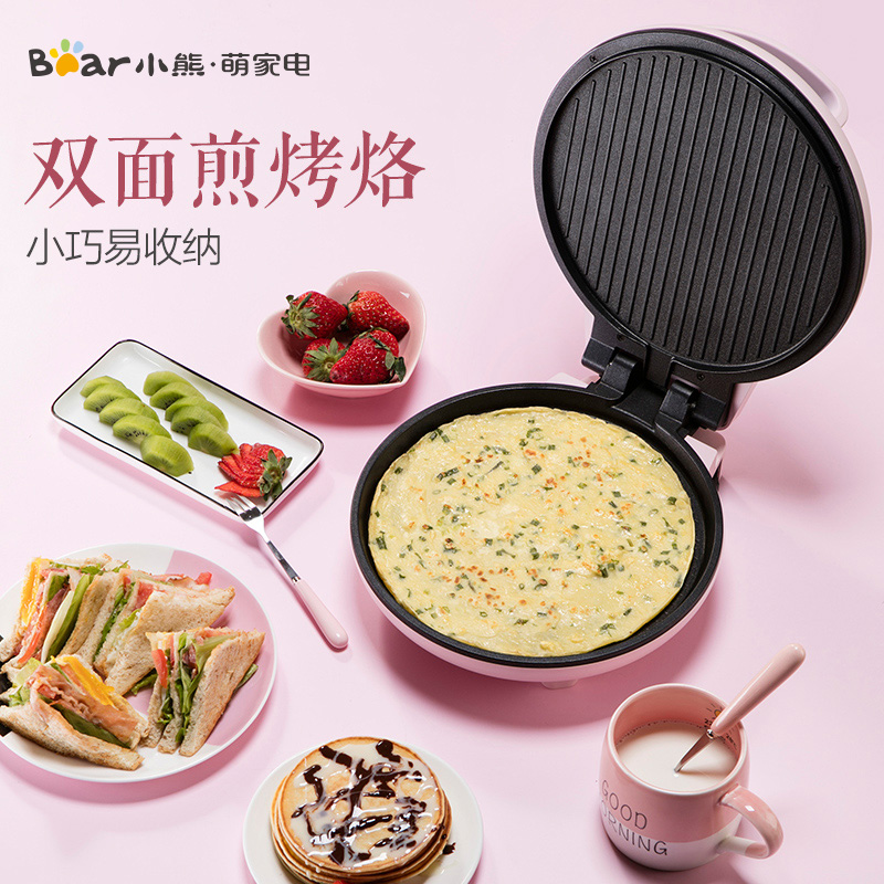 Multifunctional Electric Cake Household Automatic Pancake Machine Double-sided Heating Pizza Machine Fried Roast Easy To Clean grilling machine pizza machine electric baking pan double sided heating fried baking tray suspension fried and fried
