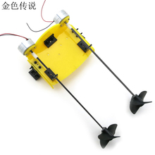 F17929 DIY Handmade Accessory Boat Ship Kit Electric Two Motor Propeller Power Driven for Remote Control Boat Model Robot