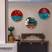 Chinese style solid wood round decorative painting simple modern living room home restaurant HD Capital Palace