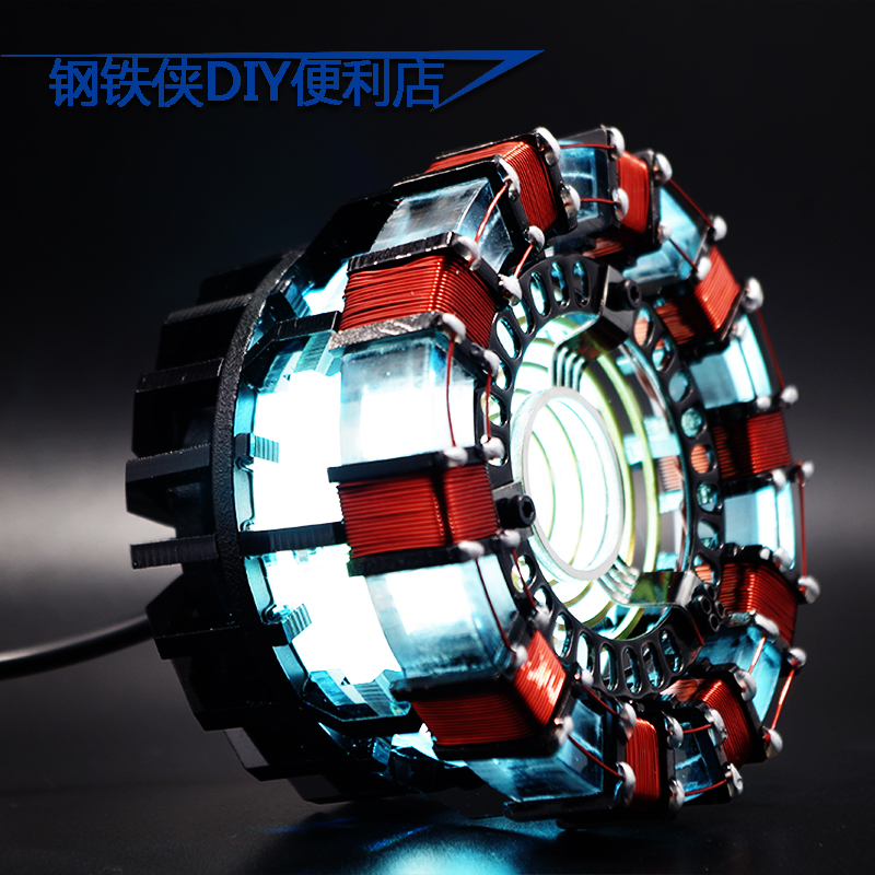 Iron Man DIY 2017 NEW 1:1 Remote Control Reactor Heart A Lamp Assembling Model Handmade ToyIron Man DIY 2017 NEW 1:1 Remote Control Reactor Heart A Lamp Assembling Model Handmade Toy