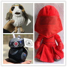 1 piece 18cm 7inch star wars 8 Porg Bird Plush Stuffed Soft Children Toy Plush Toys