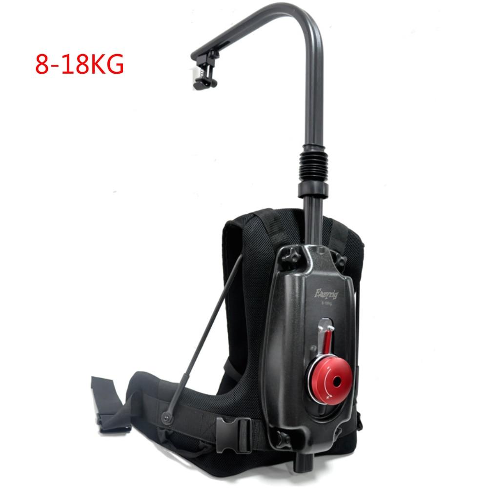 FREE DHL Like EASY RIG Gimbal Vest rig easyrig Flowcine serene Arm Video Gimbal support for