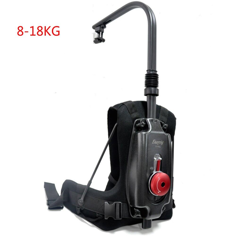 DHL libre como fácil chaleco RIG easyrig Flowcine sereno brazo vídeo Gimbal rig para DJI Ronin M 3 eje estabilizador