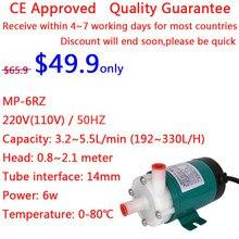 CE сертификат циркуляционный насос для воды MP-6RZ 220 В 3.2 ~ 5.5L/мин коррозионной стойкостью химическая жидкость транспорта