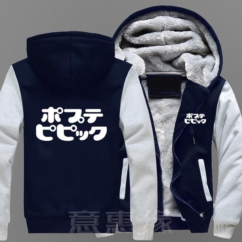 Nuevo POP equipo EPIC Hoodies trajes invierno chaquetas abrigos Casual  Anime Hombres Calientes sudaderas con capucha en Camisas y Sudaderas de La  ropa de ... 87fe09df0d86a
