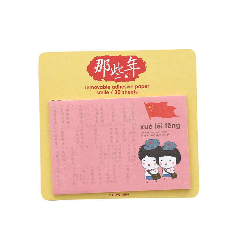 1 Pcs חמוד קוריאני מכתבים מדבקת קריקטורה יצירתי מחברת דביק הערות תזכיר Pad Kawaii מדבקות