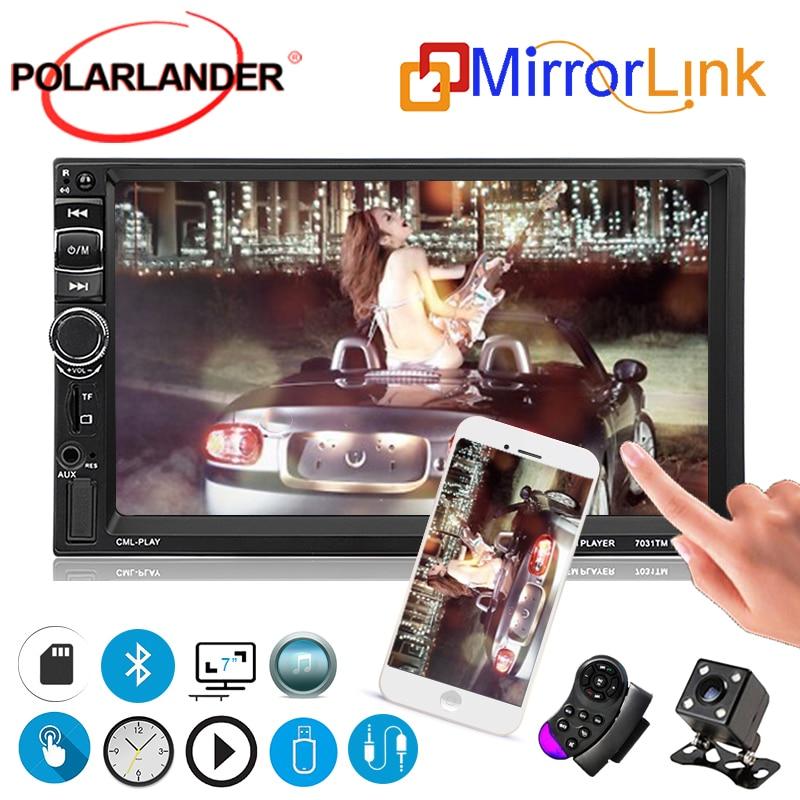 Moniteur de voiture 2 Din FM/MP5/USB/AUX dans le lecteur MP5 7031TM écran tactile multimédia 7 pouces HD lien miroir pour Android Bluetooth