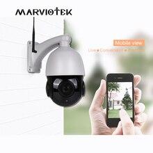 Outdoor PTZ Camera Wireless Onvif H.264 HD 960P Speed Dome IP Camera Wifi Security Camera Mini Wi-fi Cam IP66 Waterproof