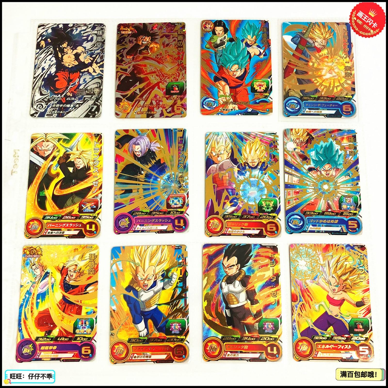 Japan Original Dragon Ball Hero PBS God Super Saiyan Goku Burdock Toys Hobbies Collectibles Game Collection Anime Cards