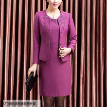 2pieces 2017 Free Shipping High Quality Autumnwedding Dresses New Mid Old Age Women Clothing Plus Size Suit Women Work Wear Mom