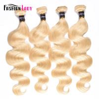 Fashion Lady 4 Bundles Remy Hair Weave 100% Human Hair Brazilian Body Platinum Blonde Hair Bundles 613# Color Hair