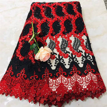 French Beads Lace Fabric 2019 Latest African Mesh Tulle Lace Fabric 5 Yards Nigerian Guipure Lace Fabric High Quality lace