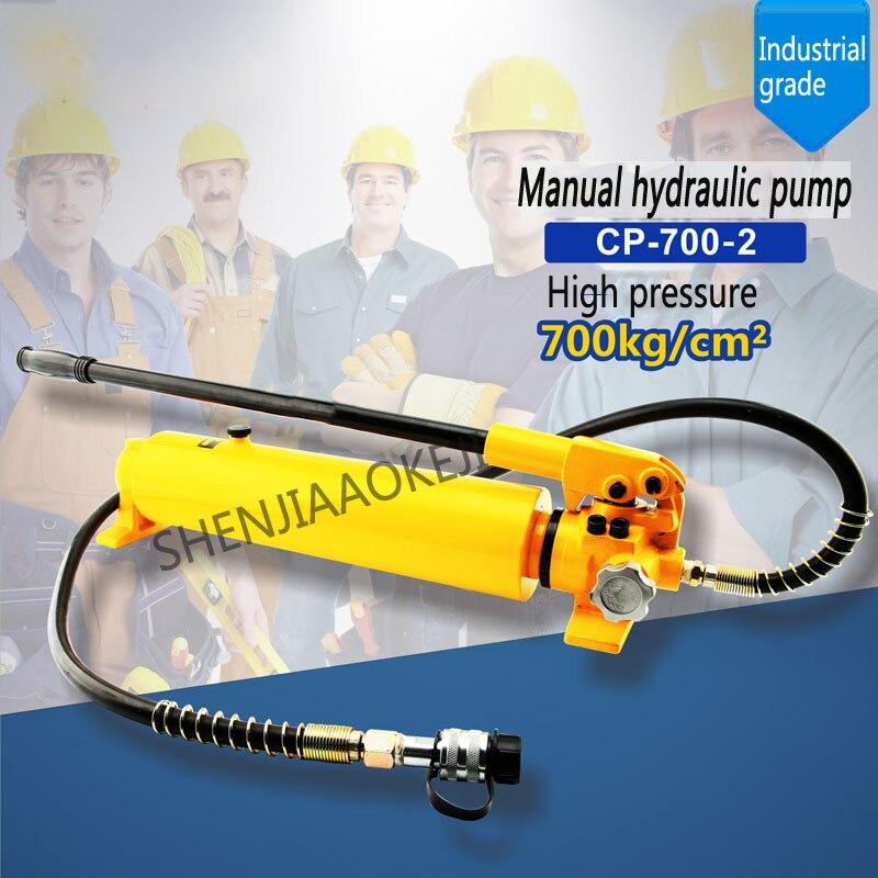 1 pc pompe à haute pression hydraulique 700 kg/cm2 pompe à main hydraulique pompe à pression d'huile CP-700-2 avec manomètre