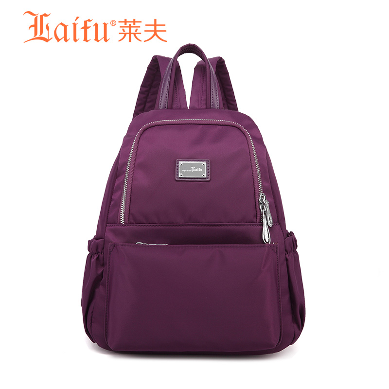 ФОТО LaiFu Famous Brand 2016 Teenage Girls School Backpacks Designer Nylon Bag Waterproof European and American Style Black Purple
