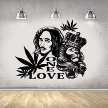 Vinyl Wall Decal Bob Marley Lion ONE LOVE Sticker Reggae Music Art Murals Removable Poster Home Design Decor AY447