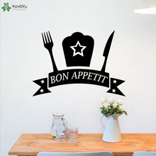 YOYOYU Wall Decal Bon Appetit Art Design Kitchen Vinyl Wall Stickers Modern Cafe Window Poster Spoon Fork Pattern Decor DIYCT652 large size classic french bon appetit with grape decoration wall art kitchen decor decal