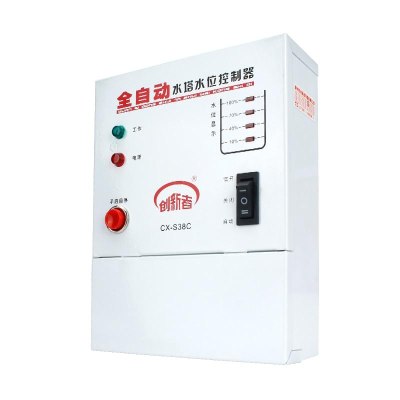 1600 w contrôleur de niveau d'eau automatique contrôleur de pompe citerne interrupteur de liquide automatique avec sondes 2.5 m - 2