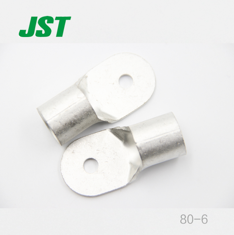 100pcs Supply JST connector, 80-6 single grain terminal, Japanese original connector, electronic first class agent