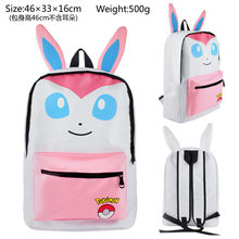 Sylveon backpack Poke game xian yi bei modelling backpack Anime ears backpack backpack bag(China)