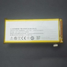 ZTE Nubia Z5S mini Battery High Quality 2000MAH Li-ion Battery Replacement accessories For Nubia Z5S mini NX403A