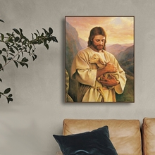Laeacco Canvas Painting Calligraphy Simple and Stylish Portrait of Jesus Emmanuel The God Christian Wall Art Picture Living Room