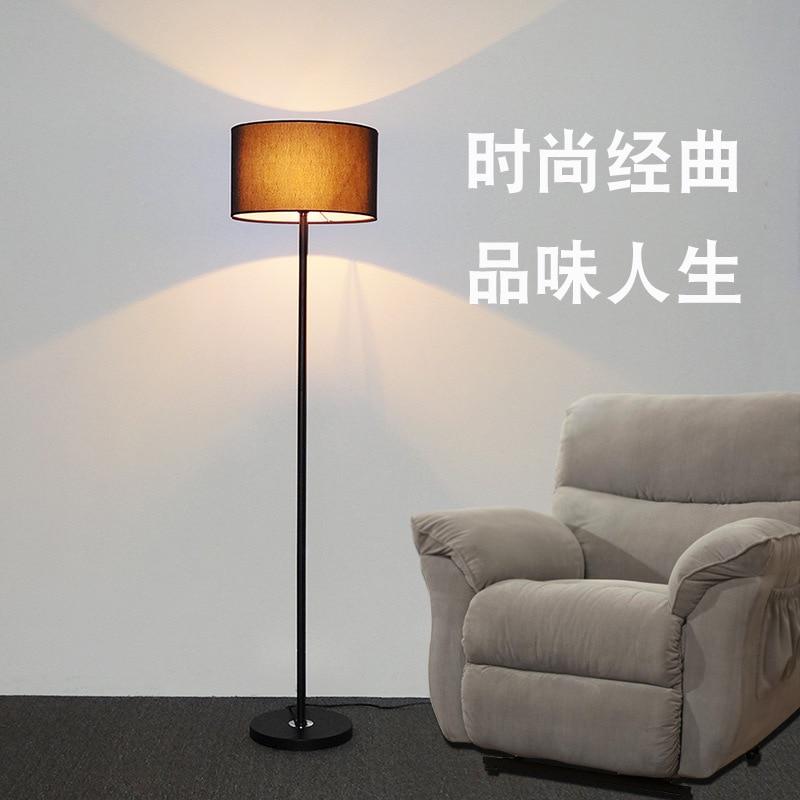 Modern Floor Lamp Creative Remote Control Floor light Living ...