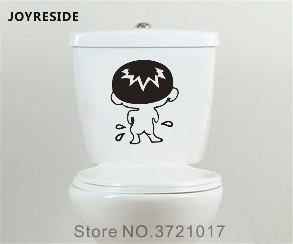 JOYRESIDE Urinating Boy Funny Carton Restroom Bathroom Seat Toilet Tank Wall Decal Vinyl Sticker Decor Art Mural Poster XY128
